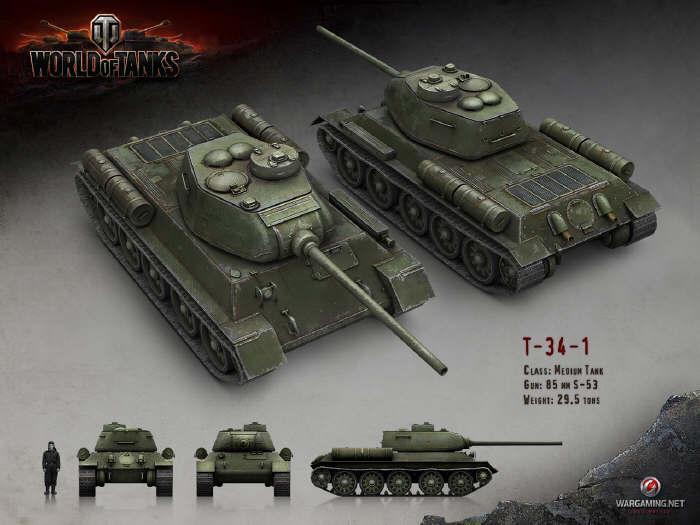 Pierwszy prototypowy wot t-54