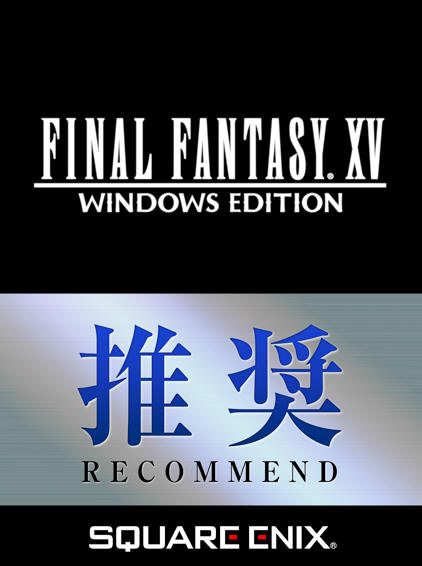 Square Enix i Creative - sprzęt FINAL FANTASY XV WINDOWS EDITION